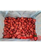 Truskawka class 2 not-calibrated - IQF Mrożone owoce Mrożonki - FRUIT B2B